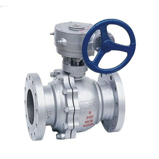 150LB/300LB Flanged Ball Valves with Worm Gear